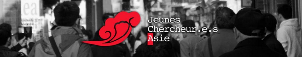 Jeunes Chercheur.e.s Asie