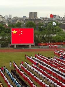 troisème terrain cérémonie de levée du drapeau national